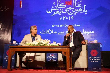 4th Day, Session Sohail Waraich Se Mulaqaat In 12th Aalmi Urdu Conference 2019 (6)