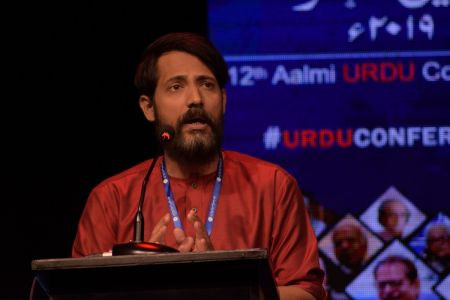 4th Day, Session Urdu Ka Shahkar Mizah In 12th Aalmi Urdu Conference 2019 (3)