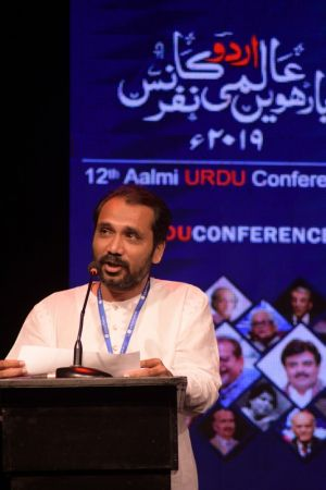 4th Day, Session Urdu Ka Shahkar Mizah In 12th Aalmi Urdu Conference 2019 (4)