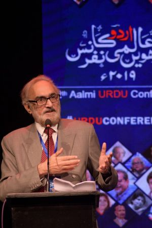 4th Day, Session Urdu Ka Shahkar Mizah In 12th Aalmi Urdu Conference 2019 (5)