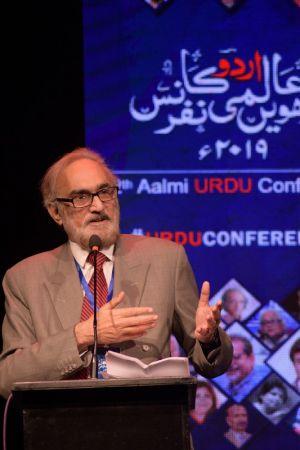 4th Day, Session Urdu Ka Shahkar Mizah In 12th Aalmi Urdu Conference 2019 (5)