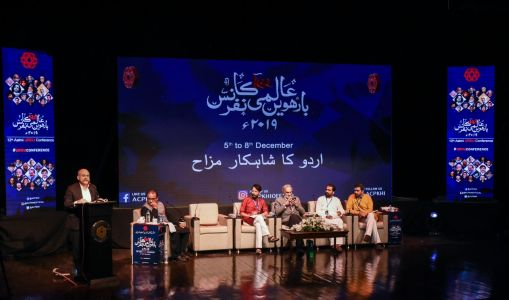 4th Day, Session Urdu Ka Shahkar Mizah In 12th Aalmi Urdu Conference 2019 (7)