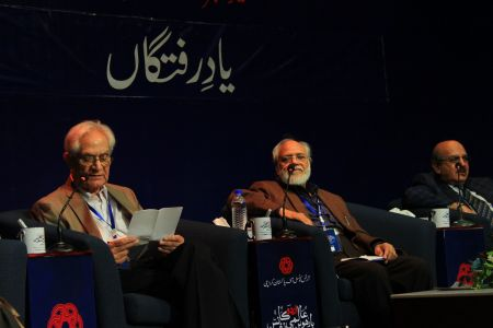 4th Day, Session Yaad E Raftagan In Aalmi Urdu Conference 2019 (4)