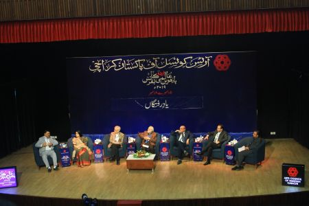 4th Day, Session Yaad E Raftagan In Aalmi Urdu Conference 2019 (5)