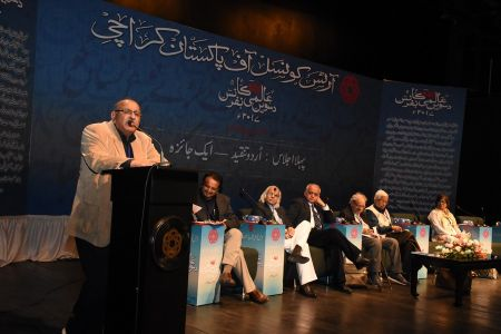 5th Day, 1st Session Of 10th Aalmi Urdu Conference 2017 (14)