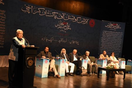 5th Day, 1st Session Of 10th Aalmi Urdu Conference 2017 (18)