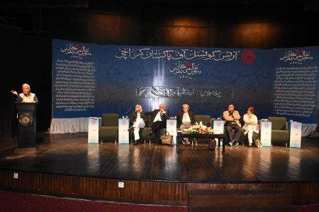 5th Day, 1st Session Of 10th Aalmi Urdu Conference 2017 (23)
