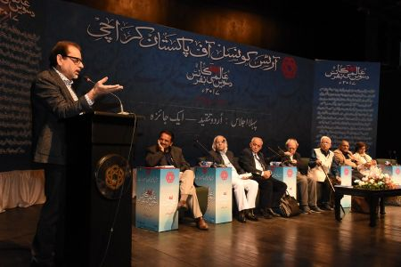 5th Day, 1st Session Of 10th Aalmi Urdu Conference 2017 (26)