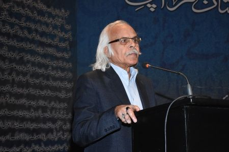5th Day, 1st Session Of 10th Aalmi Urdu Conference 2017 (2)