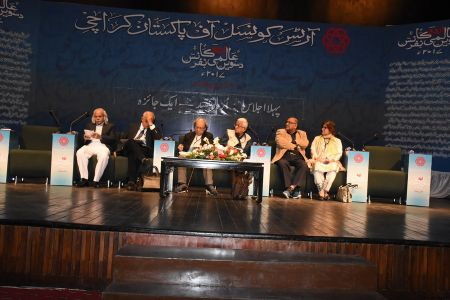 5th Day, 1st Session Of 10th Aalmi Urdu Conference 2017 (6)
