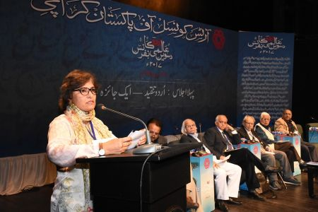 5th Day, 1st Session Of 10th Aalmi Urdu Conference 2017 (8)