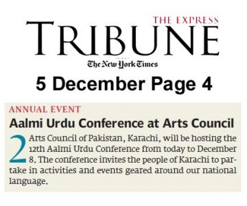 5th Dec 2019, Tribune Page 4