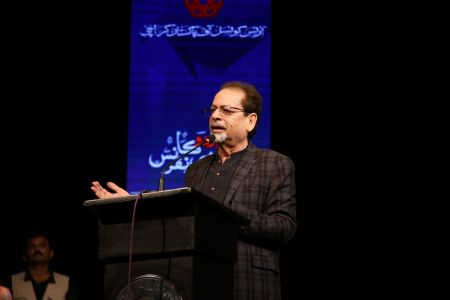 5th Dec Opening Session Of 12th Aalmi Urdu Conference At Arts Council Karachi (3)