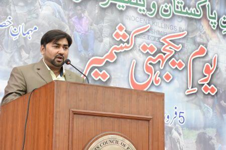 5th Feb Kashmir Day At Arts Council Of Pakistan Karachi (14)