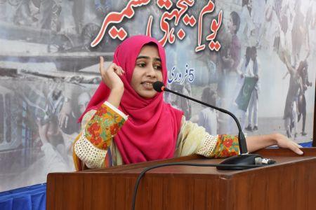 5th Feb Kashmir Day At Arts Council Of Pakistan Karachi (15)