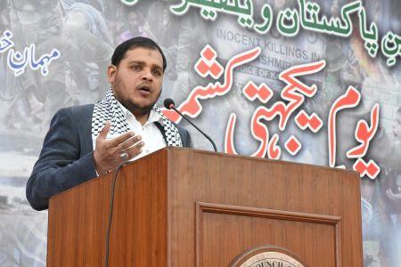 5th Feb Kashmir Day At Arts Council Of Pakistan Karachi (17)