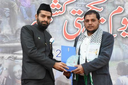 5th Feb Kashmir Day At Arts Council Of Pakistan Karachi (18)