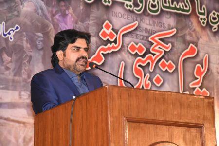 5th Feb Kashmir Day At Arts Council Of Pakistan Karachi (1)