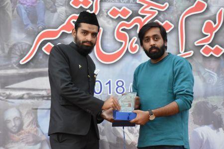 5th Feb Kashmir Day At Arts Council Of Pakistan Karachi (27)