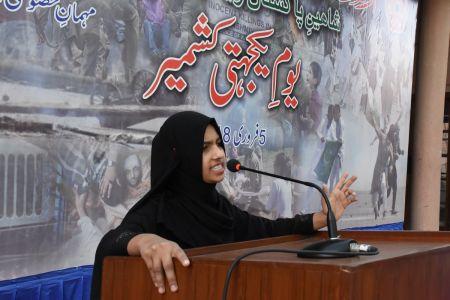 5th Feb Kashmir Day At Arts Council Of Pakistan Karachi (28)