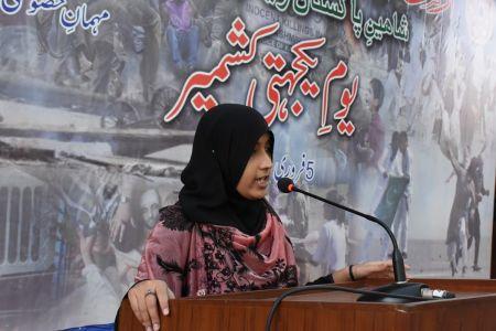 5th Feb Kashmir Day At Arts Council Of Pakistan Karachi (30)