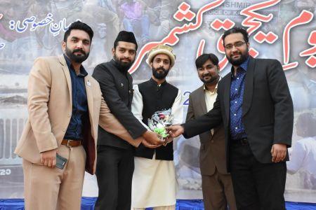 5th Feb Kashmir Day At Arts Council Of Pakistan Karachi (32)