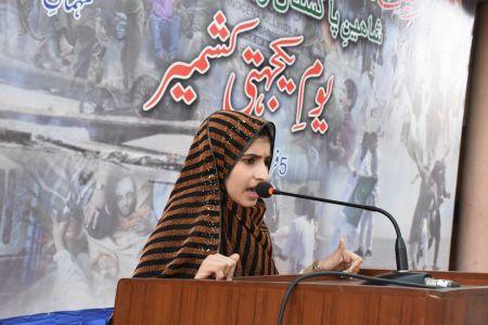 5th Feb Kashmir Day At Arts Council Of Pakistan Karachi (33)