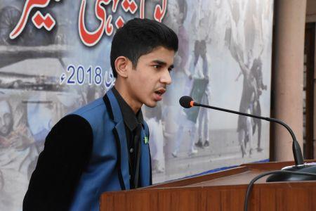 5th Feb Kashmir Day At Arts Council Of Pakistan Karachi (37)