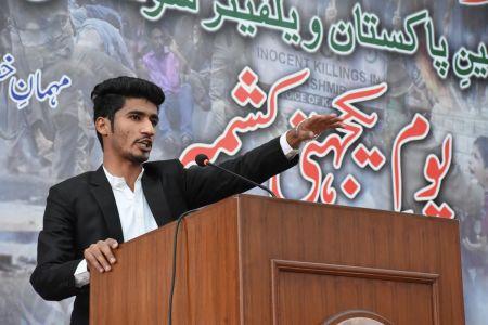 5th Feb Kashmir Day At Arts Council Of Pakistan Karachi (38)