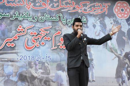 5th Feb Kashmir Day At Arts Council Of Pakistan Karachi (41)