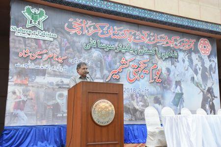 5th Feb Kashmir Day At Arts Council Of Pakistan Karachi (43)