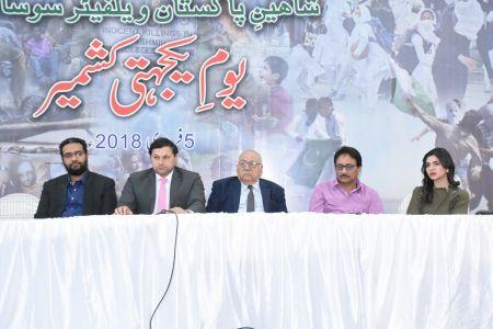 5th Feb Kashmir Day At Arts Council Of Pakistan Karachi (44)