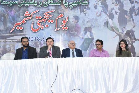 5th Feb Kashmir Day At Arts Council Of Pakistan Karachi (45)