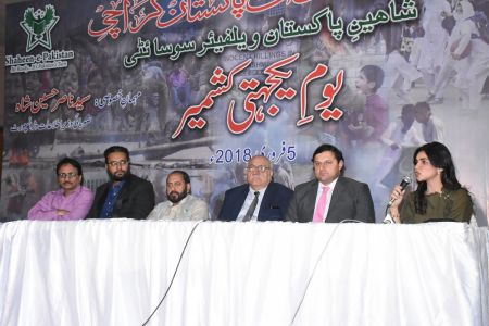 5th Feb Kashmir Day At Arts Council Of Pakistan Karachi (48)