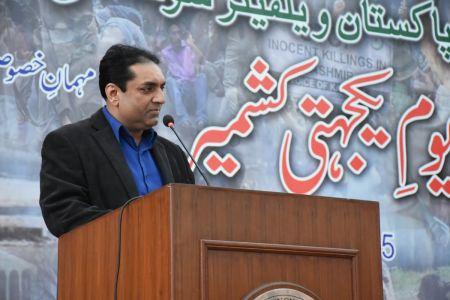 5th Feb Kashmir Day At Arts Council Of Pakistan Karachi (4)