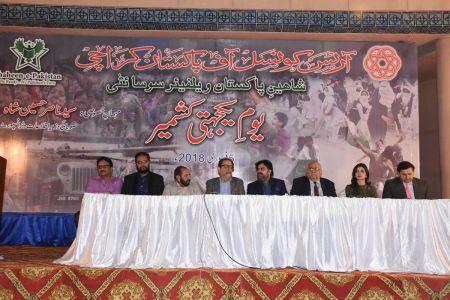 5th Feb Kashmir Day At Arts Council Of Pakistan Karachi (51)