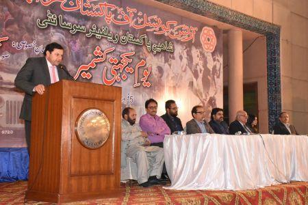 5th Feb Kashmir Day At Arts Council Of Pakistan Karachi (52)