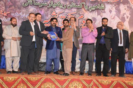 5th Feb Kashmir Day At Arts Council Of Pakistan Karachi (54)
