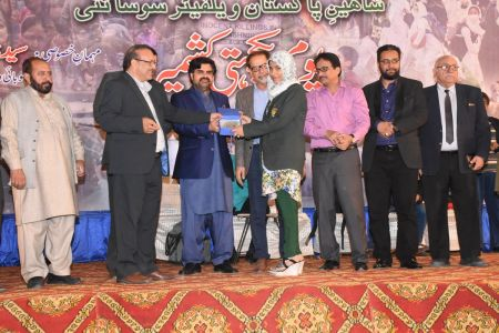 5th Feb Kashmir Day At Arts Council Of Pakistan Karachi (55)