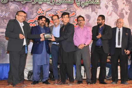5th Feb Kashmir Day At Arts Council Of Pakistan Karachi (56)