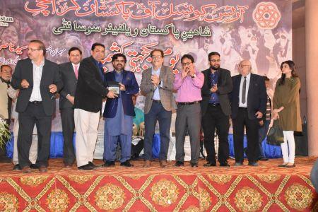 5th Feb Kashmir Day At Arts Council Of Pakistan Karachi (57)