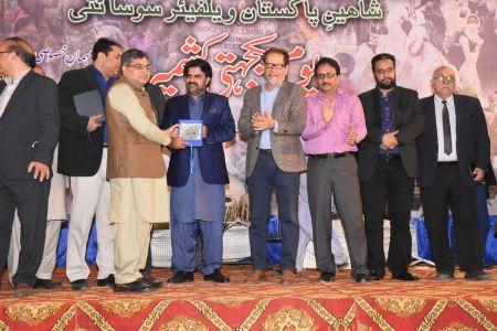 5th Feb Kashmir Day At Arts Council Of Pakistan Karachi (58)