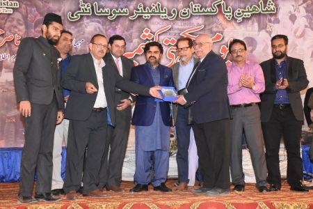 5th Feb Kashmir Day At Arts Council Of Pakistan Karachi (59)