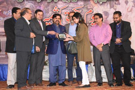 5th Feb Kashmir Day At Arts Council Of Pakistan Karachi (60)