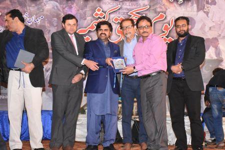 5th Feb Kashmir Day At Arts Council Of Pakistan Karachi (61)