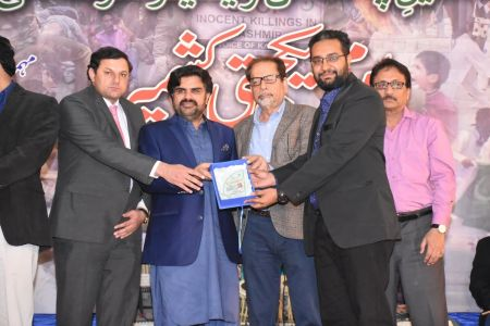 5th Feb Kashmir Day At Arts Council Of Pakistan Karachi (63)