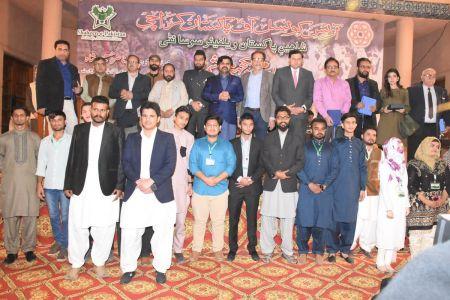 5th Feb Kashmir Day At Arts Council Of Pakistan Karachi (69)