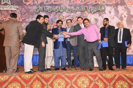 5th Feb Kashmir Day At Arts Council Of Pakistan Karachi (6)