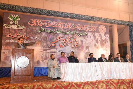 5th Feb Kashmir Day At Arts Council Of Pakistan Karachi (71)