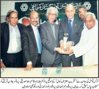 5th March 2014 Atrafe Kamal Jazib Qureshi -09
